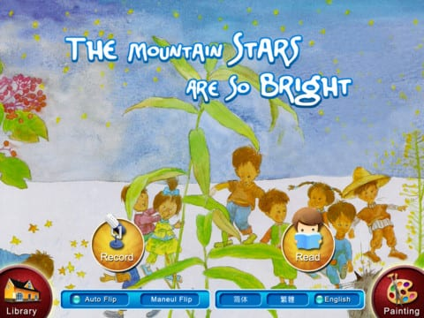 """The mountain stars are so Bright-""""How Great I Am""""series HD"""