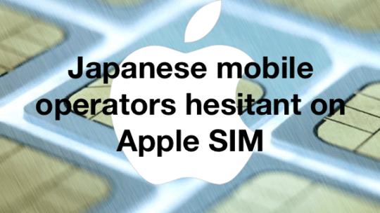 Apple SIM Main Pic