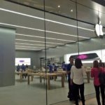 Second Turkish Apple store opens (444th Apple Store)