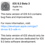 Apple Releases iOS 9.3 Beta 3 to Developers (Download)