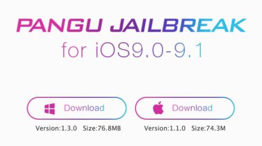 jailbreak-9-1-pangu