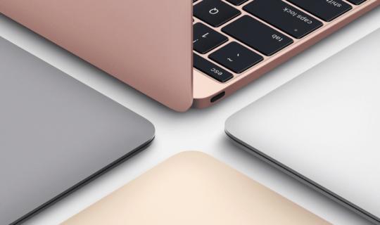 New Macbook Announced