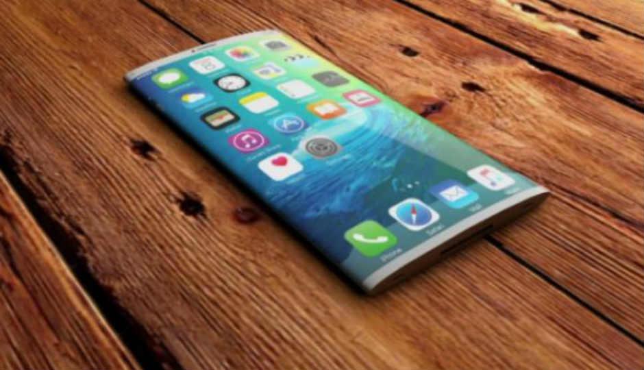 Flexible iPhone