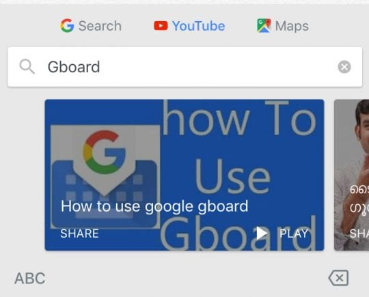 Share YouTube videos in Gboard for iPhone