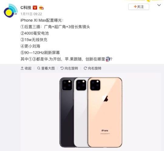 2019 iPhone XI Max Rumors