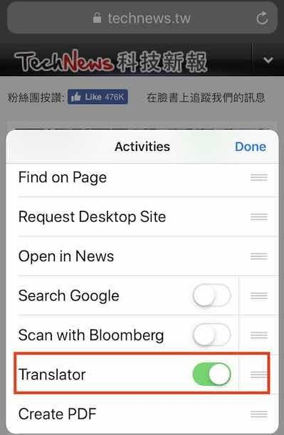 How To Translate website in safari on iPhone