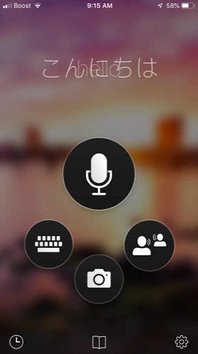 Translate languages on iPhone or iPad