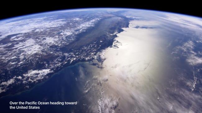 Space Apple TV Aerial ScreenSaver