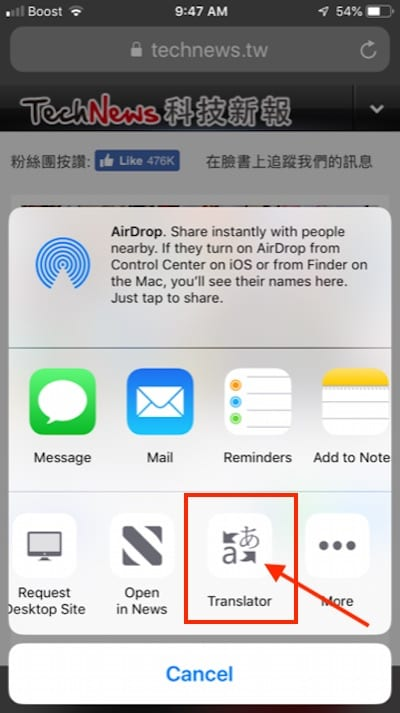 Translate Safari website into english on iPhone